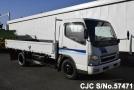 2004 Mitsubishi / Canter Stock No. 57471