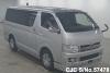 2010 Toyota / Hiace TRH200V