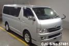 2010 Toyota / Hiace Stock No. 57481