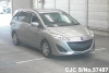 2011 Mazda / Premacy CWEFW