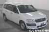 2012 Toyota / Succeed NCP51V