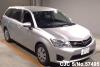 2012 Toyota / Corolla Fielder NZE161G