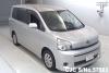 2012 Toyota / Voxy ZRR70G