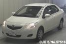 2010 Toyota / Belta Stock No. 57516