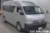 2012 Toyota / Hiace KDH223B