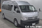 2012 Toyota / Hiace Stock No. 57561