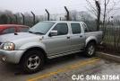 2002 Nissan / Navara Stock No. 57564