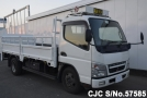 2006 Mitsubishi / Canter Stock No. 57585