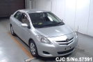 2007 Toyota / Belta Stock No. 57591