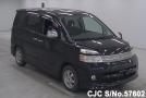 2007 Toyota / Voxy Stock No. 57602