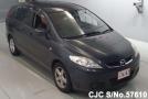 2006 Mazda / Premacy Stock No. 57610