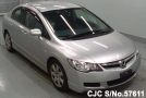 2007 Honda / Civic Stock No. 57611