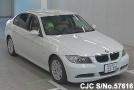 2007 BMW / 3 Series Stock No. 57616