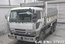 1994 Mitsubishi / Fuso Stock No. 57643