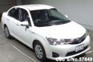 2014 Toyota / Corolla Axio Stock No. 57649