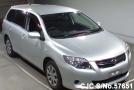 2012 Toyota / Corolla Fielder Stock No. 57651