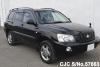 2002 Toyota / Kluger ACU20W