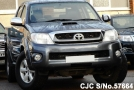 2010 Toyota / Hilux Stock No. 57664