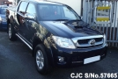 2010 Toyota / Hilux Stock No. 57665