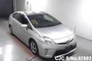 2013 Toyota / Prius Hybrid Stock No. 57692