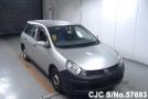 2012 Nissan / AD Van Stock No. 57693
