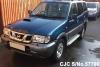2002 Nissan / Terrano