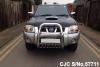 2004 Nissan / Navara