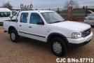 2005 Ford / Ranger Stock No. 57712