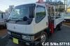 2002 Mitsubishi / Canter FE53EE