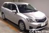 2014 Toyota / Corolla Fielder NZE161G