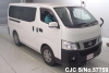 2012 Nissan / Caravan VW2E26