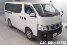 2012 Nissan / Caravan Stock No. 57759