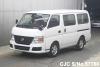 2012 Nissan / Caravan VWE25