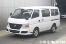 2012 Nissan / Caravan Stock No. 57760