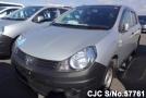 2013 Nissan / AD Van Stock No. 57761