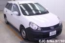 2013 Nissan / AD Van Stock No. 57762