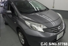 2013 Nissan / Note Stock No. 57768