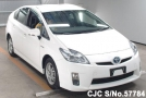 2012 Toyota / Prius Hybrid Stock No. 57784