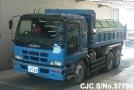 1999 Isuzu / Giga Stock No. 57796