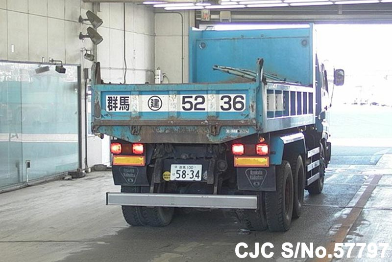 1998 Isuzu / Giga Stock No. 57797