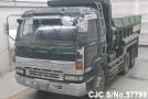 1993 Isuzu / Giga Stock No. 57799