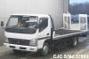 2008 Mitsubishi / Canter FE83DY