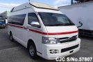 2007 Toyota / Hiace Stock No. 57808