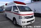 2007 Toyota / Hiace Stock No. 57808