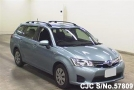 2014 Toyota / Corolla Fielder Stock No. 57809