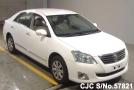 2012 Toyota / Premio Stock No. 57821