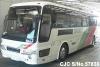 1997 Mitsubishi / Mitubishi Bus MS829P