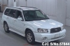 2002 Subaru / Forester SG5