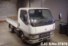 2001 Mitsubishi / Canter FB51AA