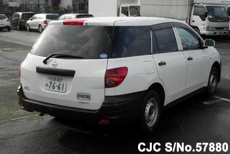2012 Nissan / AD Van Stock No. 57880